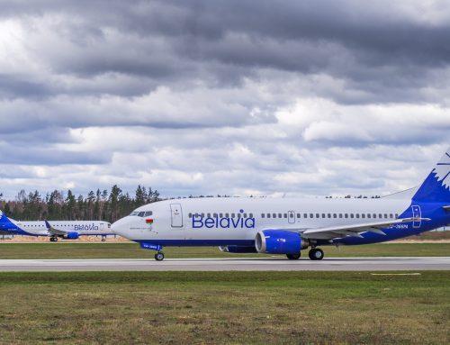 ავიაკომპანია Belavia ქუთაისის მიმართულებით იწყებს ოპერირებას